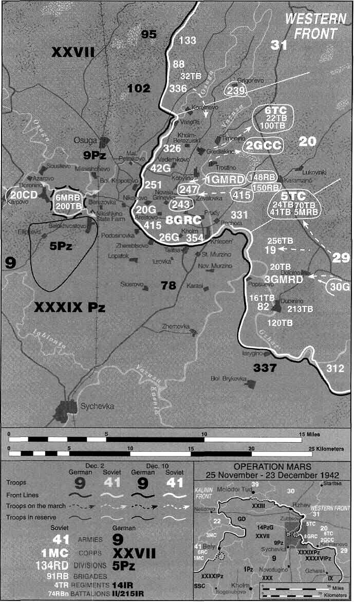 журнал боевых действий 337 стрелковой дивизии