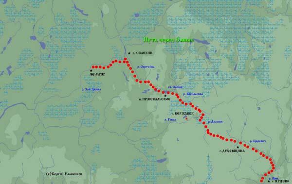 Участок пути от Западной Двины